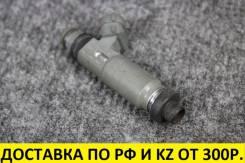 Форсунка топливная Denso 195500-3110 контрактная, оригинал