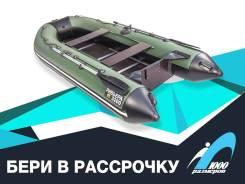 Надувная лодка ПВХ, Ривьера Компакт 3200 СК Касатка, зеленый/черный