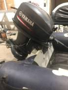 Лодочный мотор Yamaha 40 XMHS JET