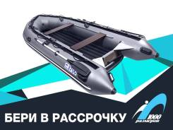 Надувная лодка ПВХ, Apache 3700 НДНД, графит