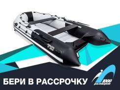 Надувная лодка ПВХ, Ривьера 3800 Комби НДНД киль, светло-серый/черный