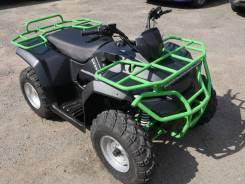 Квадроцикл Sharmax 250 luxe, 2020