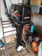 Лодочный мотор Sail 15