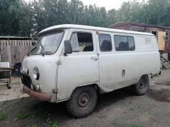 УАЗ-3909 Фермер, 2005