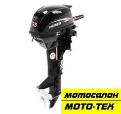 Лодочный мотор Hidea HD9.8FHS Мото-Тех, Акция!