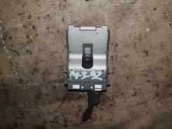 Блок управления круиз контролем Mazda 3 III (BM) Рестайлинг (2016–2018) [B61L67XCXN]