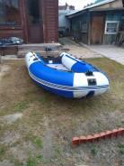 Лодка, мотор