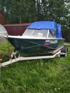 Лодка Днепр, мотор Toxatsu 40, прицеп