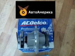 Водяная помпа оригинал Acdelko