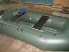Лодка ПВХ надувная.