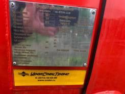 Продаются цистерны для перевозки нефтепродуктов