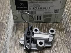 Натяжитель цепи ГРМ M276 Mercedes A2760500011