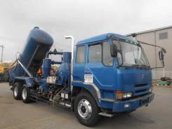 Mitsubishi Fuso Super Great, 1997