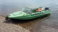Лодка Обь М продается