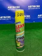 Очиститель универсальный пенный (623гр) ABRO
