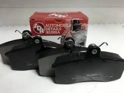 Колодки передние тормозные ADR, ВАЗ 2108, комплект
