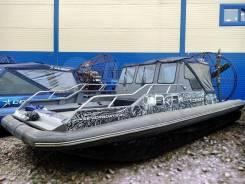 Аэролодка Фантом 650