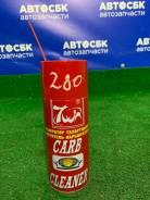 Очиститель карбюратора CARB Cleaner 450ML