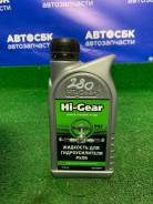 Жидкость для гидроусилителя руля (473мл) Hi-Gear