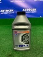 Тормозная жидкость Промпэк ДОТ4 455г