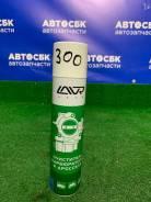 Очиститель карбюратора и дросселя LAVR 400ML
