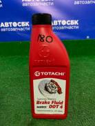 Жидкость тормозная Жидкости тормозные DOT4 Totachi