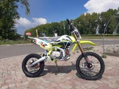 Motoland MX 125E, 2020