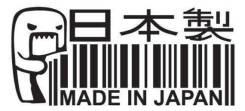 Наклейка ! Made in Japan! черная, размер 16*5,5 см В наличии !