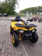 Motoland Wild Track X, 2020