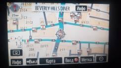 Альтернативные карты для Toyota и Lexus 2019-2020 v.2 25 метров.