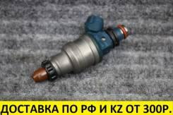 Форсунка топливная Mazda INP-480 FS0113250A контрактная