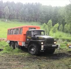 Урал 3255, 1996