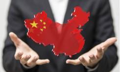 Вывоз сборного груза из Китая. Выгодные условия для магазинов и СП!