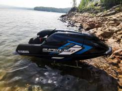 Yamaha SuperJet™ 700