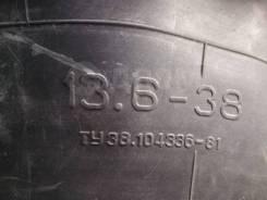 Алтайшина, 13.60-38