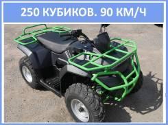 Sharmax luxe 250, 2020