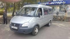 ГАЗ 3221, 2012