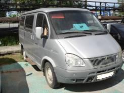 ГАЗ 2217 Баргузин