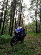 ABM X-moto GX250, 2019