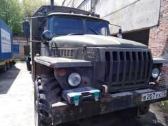 Урал 43202, 1990