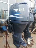 Лодочный мотор Yamaha F95AET
