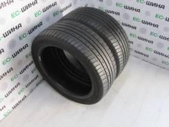Dunlop SP Sport FastResponse, 225/45 R17