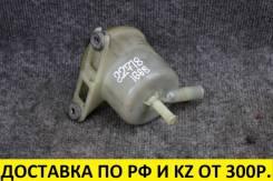 Бачок гидроусилителя руля Mazda MPV LW3W контрактный