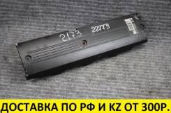 Крышка двс декоративная Toyota Estima 2TZ оригинал
