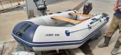 Лодка Aleut 320
