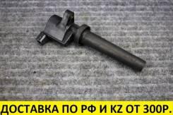 Катушка зажигания Mazda / Ford 1L8U-12A366-AA контрактная
