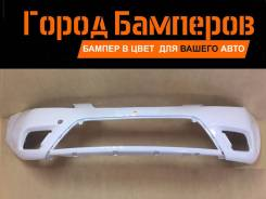 Новый передний бампер в цвет Kia Rio 09-11 865111G600