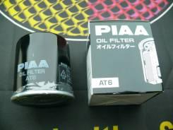 Фильтр Масляный PIAA C-110 (Япония)