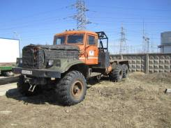 Краз 255Б, 1980