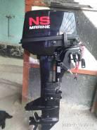 Продам лодочный мотор нисан Марин 9.8.